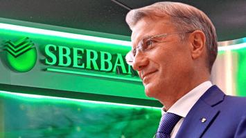 «Сбер» — новый товарный знак Сбербанка.