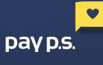 Пайпс займ личный кабинет: вход, регистрация, заявка на займ