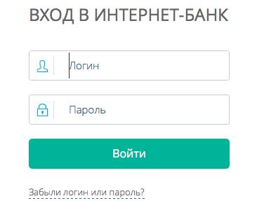 раз фактура интернет банк левобережный требуют