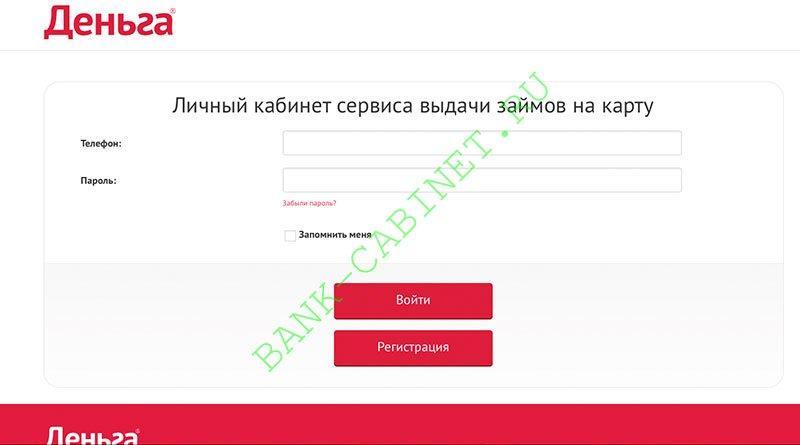 проверить авто по вин коду бесплатно в россии гибдд
