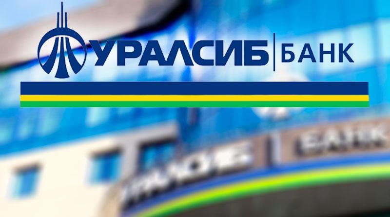 втб 24 банк официальный сайт уфа рефинансирования условия займ без отказа на банковский счет