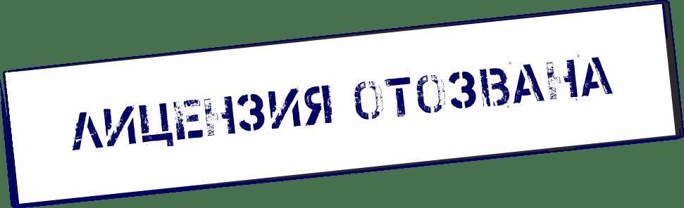 лада веста в кредит в москве