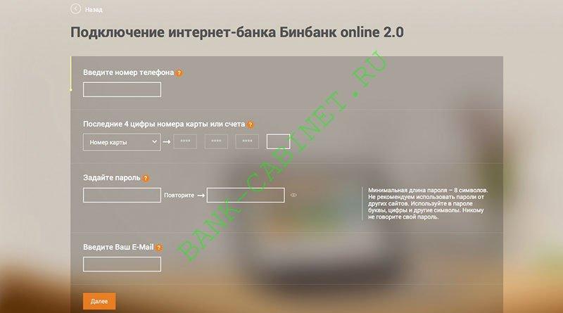 мдм банк онлайн вход открытие банк оставить заявку на кредит наличными