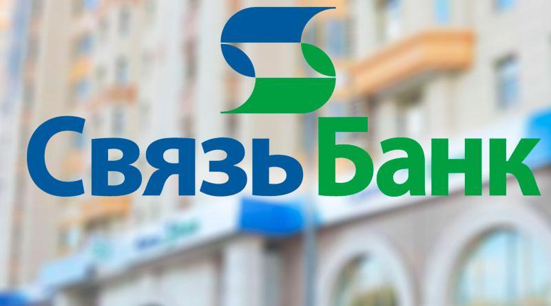 потребительский кредит в ренессанс банке условия в 2020 году