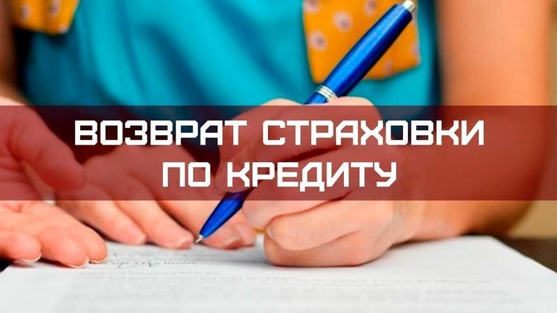 15 сентября планируется взять кредит в банке на 12 месяцев 4