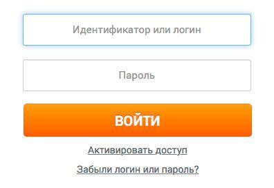 Видео: Про интернет банк УБРиР