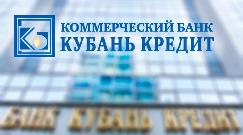 кредит европа банк акции