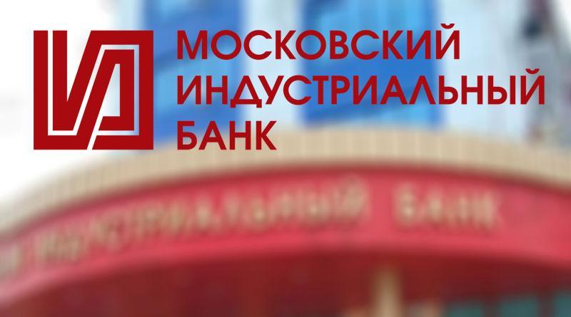 Скачать приложение московский кредитный банк