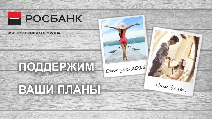 Потребительский кредит в омске онлайн онлайн кредит заработать денег