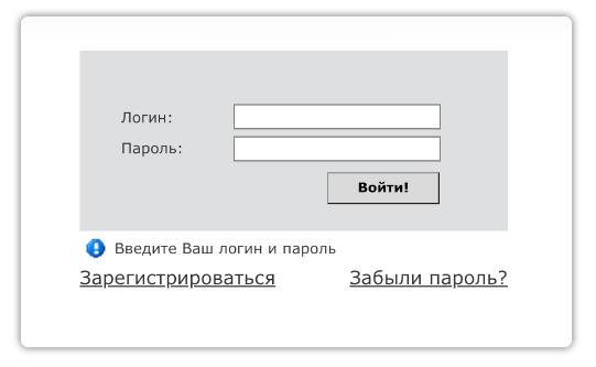 Личный кабинет Банка Россия