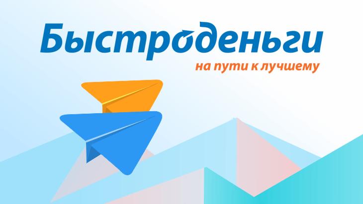 быстро деньги на карту онлайн заявка хоум кредит банк служба поддержки телефон