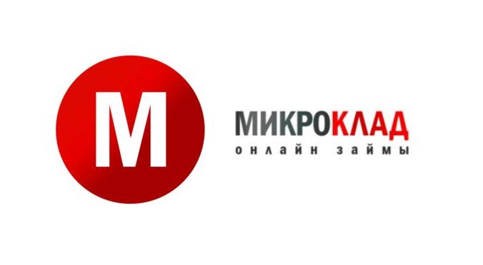 мкк кредитка онлайн заявка как проверить свою кредитную историю бесплатно через интернет онлайн в россии