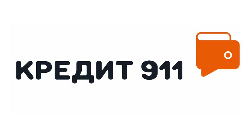 911 займ личный кабинет вход