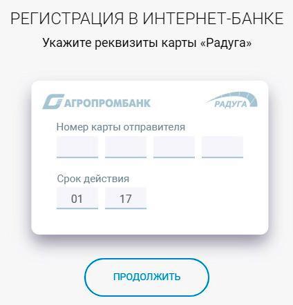 оплата кредита тинькофф по номеру договора с карты сбербанка без комиссии
