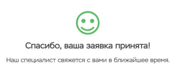 магазины партнёры хоум кредит банка карты свобода красноярск швидко гроши отделения киев