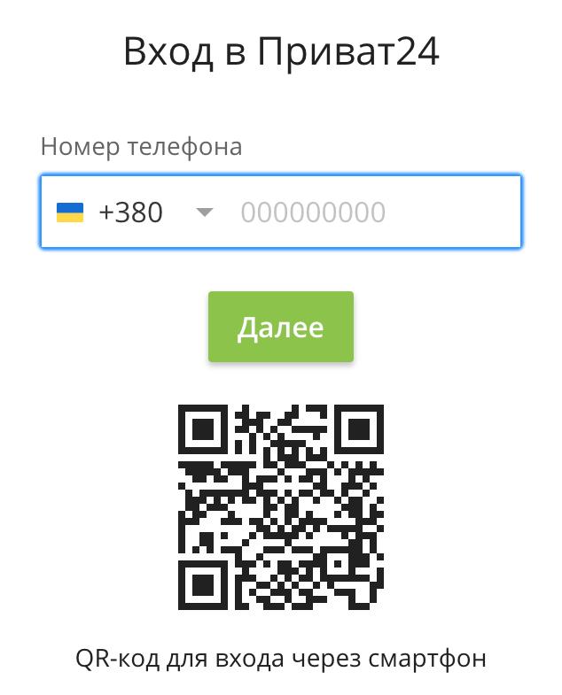банк солидарность онлайн вход личный кабинет почта банк калькулятор кредита рассчитать онлайн