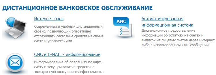 Как взять кредит банк снежинский взять срочно кредит в днепропетровске